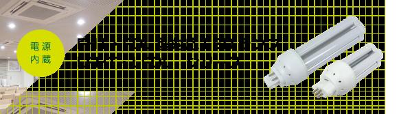 LFDL_01